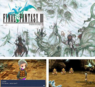 final fantasy 3 android download